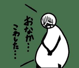 tanimaru uncle summer vacation sticker #7069285
