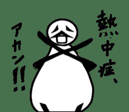 tanimaru uncle summer vacation sticker #7069287