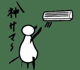 tanimaru uncle summer vacation sticker #7069288