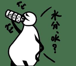 tanimaru uncle summer vacation sticker #7069291