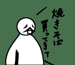 tanimaru uncle summer vacation sticker #7069295