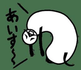 tanimaru uncle summer vacation sticker #7069303