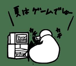 tanimaru uncle summer vacation sticker #7069308