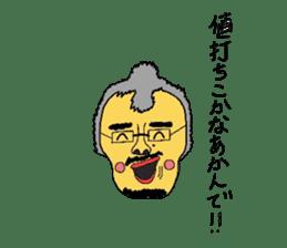 Boyakki sticker #7069357