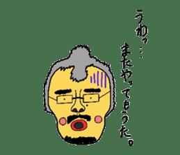 Boyakki sticker #7069366