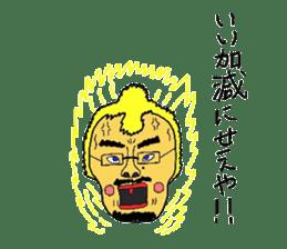 Boyakki sticker #7069367