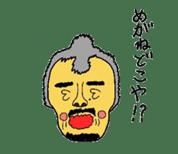Boyakki sticker #7069370