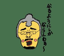 Boyakki sticker #7069374