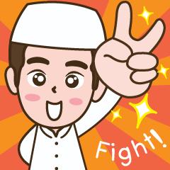 Alif : Muslim Boy