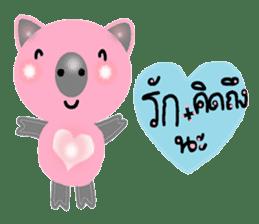 About cute pig sticker #7069634