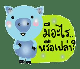 About cute pig sticker #7069635
