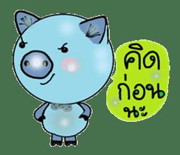 About cute pig sticker #7069636
