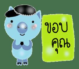 About cute pig sticker #7069637