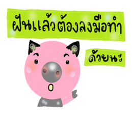 About cute pig sticker #7069638