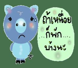 About cute pig sticker #7069639