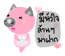 About cute pig sticker #7069641