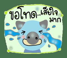About cute pig sticker #7069643