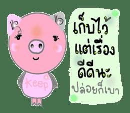 About cute pig sticker #7069644