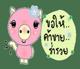 About cute pig sticker #7069646