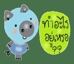 About cute pig sticker #7069647