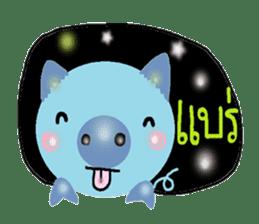 About cute pig sticker #7069648