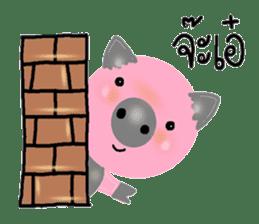 About cute pig sticker #7069649