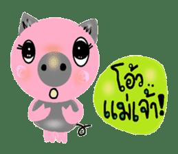 About cute pig sticker #7069651