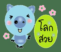 About cute pig sticker #7069652