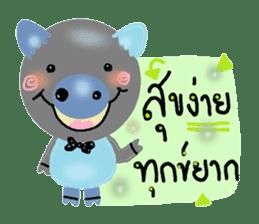 About cute pig sticker #7069654