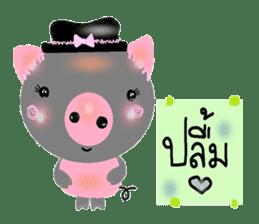 About cute pig sticker #7069655