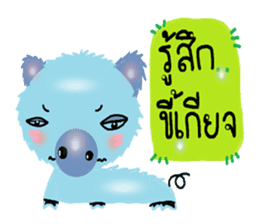About cute pig sticker #7069656