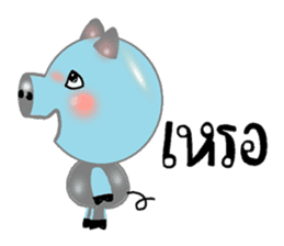 About cute pig sticker #7069658
