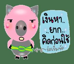 About cute pig sticker #7069659