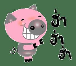 About cute pig sticker #7069662
