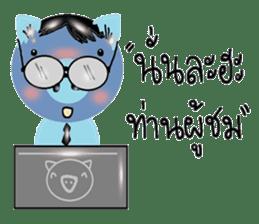 About cute pig sticker #7069663