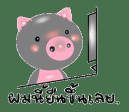 About cute pig sticker #7069664