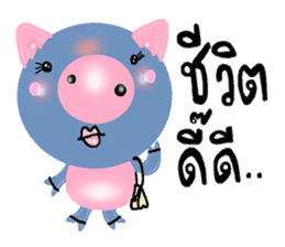 About cute pig sticker #7069665