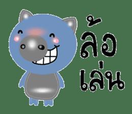 About cute pig sticker #7069667