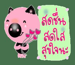 About cute pig sticker #7069669