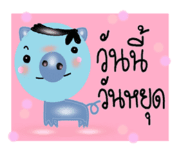 About cute pig sticker #7069671