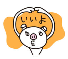 pig, sticker #7069834