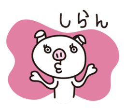 pig, sticker #7069841