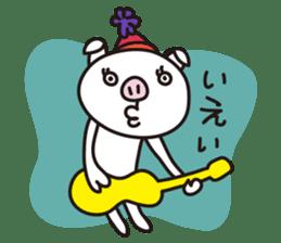 pig, sticker #7069844