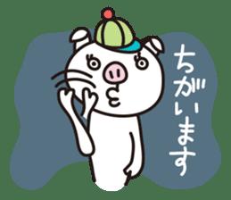 pig, sticker #7069849