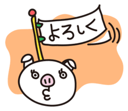 pig, sticker #7069850