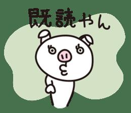 pig, sticker #7069853