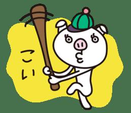 pig, sticker #7069855