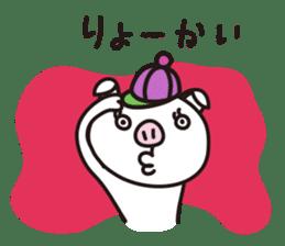 pig, sticker #7069860