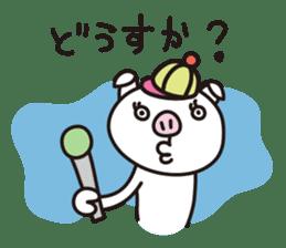 pig, sticker #7069861