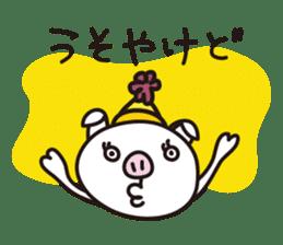 pig, sticker #7069862